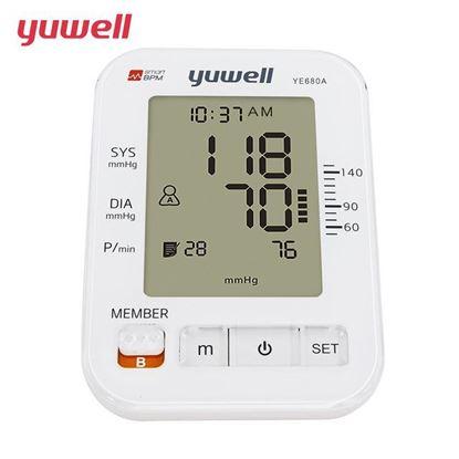 Automatic Blood Pressure Monitor – Yuwell YE-680A
